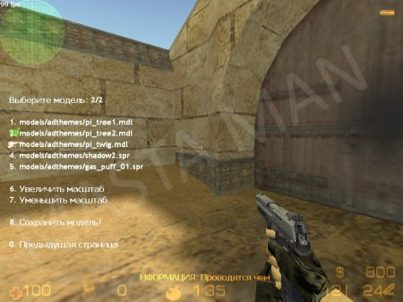 IGA.rar Cs 1.6 server
