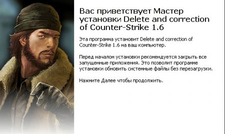 Delete and correction of Counter-Strike 1.6