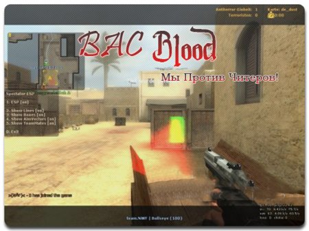BAC Blood Anti Cheat для CS 1.6