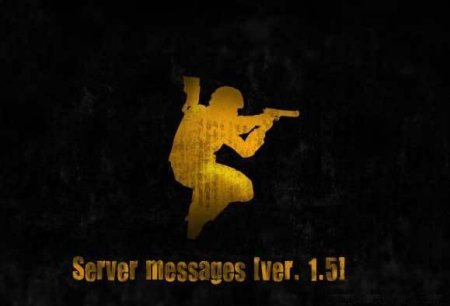 Server messages (ver. 1.5) cs ELITE