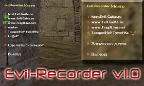 Evil-Recorder v.1.0 [Rus+Eng] cs ELITE