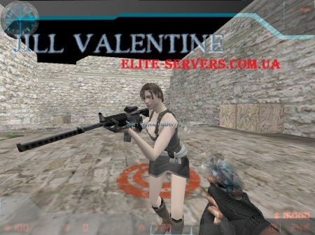 Jill Valentine cs Elite