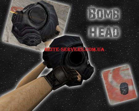 Bomb Head cs Elite